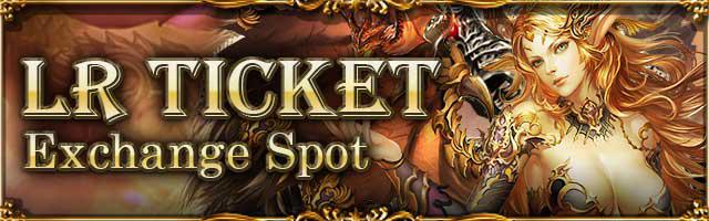 LR Ticket Exchange Spot Banner 3