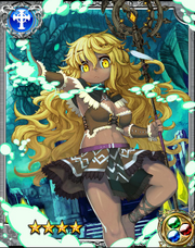 Ancient Beastmaster Lucia RR++