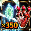 Battle Elixir & Magic Stone Pack x350 Icon