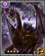 Evil Dragon Rider Gwiber RR