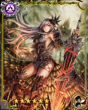 Sword Princess Tyrfing SSR