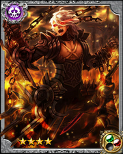 God of War Ares RR+