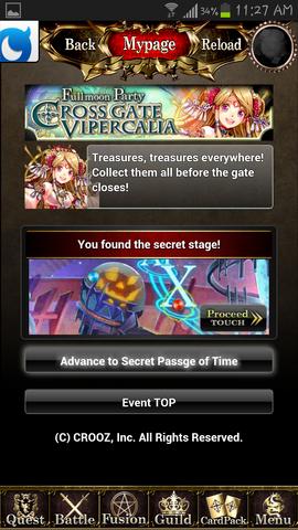 File:Cross Gate Vipercalia Screenshot 8.png