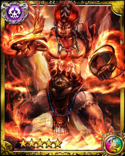 Primitive Fire God Kagu-tsuchi SR