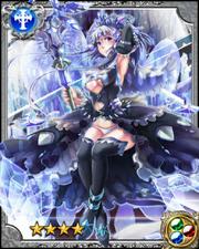 Ice Master Marina RR++