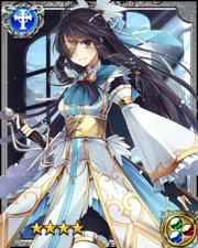 Pure Dragon Guard Sonia RR++