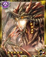 Chaos Viper Uroboros SR