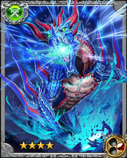 Azure Fiery Dragon Prominence RR