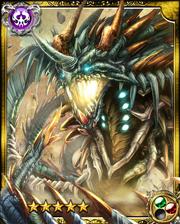 Chaos Viper Uroboros SR+