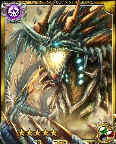 File:Chaos Viper Uroboros SR+.png