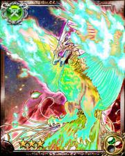 Fire Dragon Sydra R+