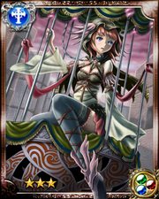 Birdcage Princess R++