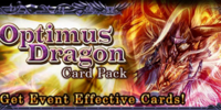 Optimus Dragon Card Pack