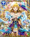 Goddess of Annihilation Frigg