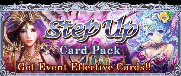 Gloominous Step Up Banner