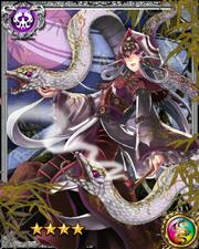 White Maiden Xiaobai RR