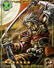 Minamoto Yoshitsune SSR
