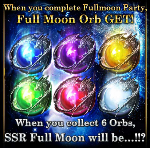 File:Transcend Gate Complete Reward.png