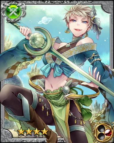 File:Battle Princess Jupiter RR.png