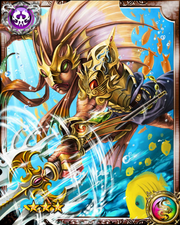 Merman Knight R