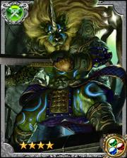 Leo Warrior Narasimha RR++