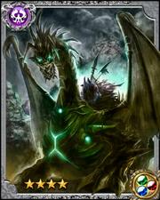 Evil Dragon Rider Gwiber RR++