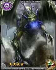 Evil Poisonous Dragon Gadeucca RR+