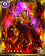 Professor of summoning alhazred SR