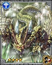 Glacier Dragon Dorgatius RR