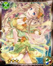 Flower Dancer Daria R++