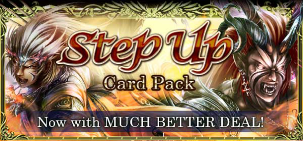 Celestial Armageddon Step Up Banner