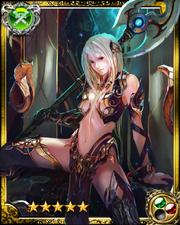 Viper Warrior Serpentine SR+