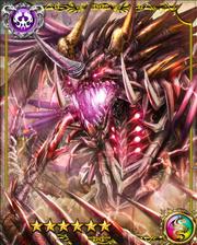 Chaos Viper Uroboros SSR