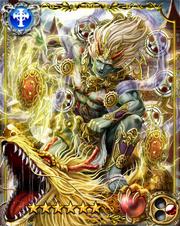 Raijin the Thunder God SSR