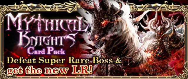 Mythical Knights II Banner 3