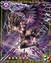 Dark Ultima SSR++