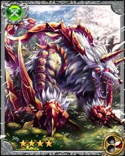 Werewolf God Ogaminushi RR