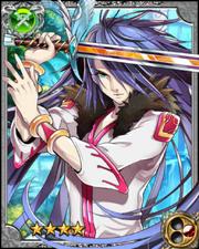 Flower Knight Sigmet RR