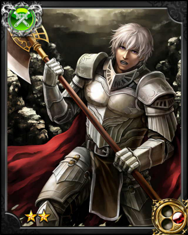 File:Knight Warrior NN.png