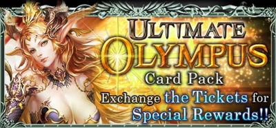 Ultimate Olympus Banner 13