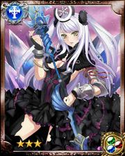 Ice Queen R++