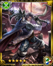 Sword Punisher Guardio SR++