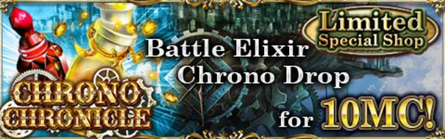 Chrono Chronicle Limited Shop Banner