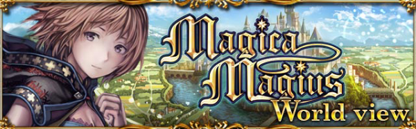 File:Magica Magius MA&SS World View Banner.png
