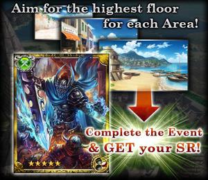 Ocean Grail How to Play