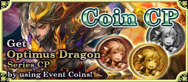Machination of Dragonia Coin Card Pack Banner