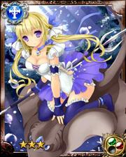 Aqua-Knight R+