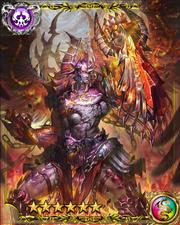 Demon Fist Angel Sandalphon SSR
