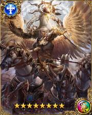 Solar God Helios GR
