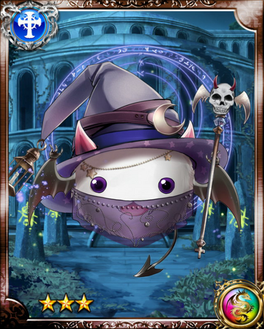 File:Witch Kujata.png